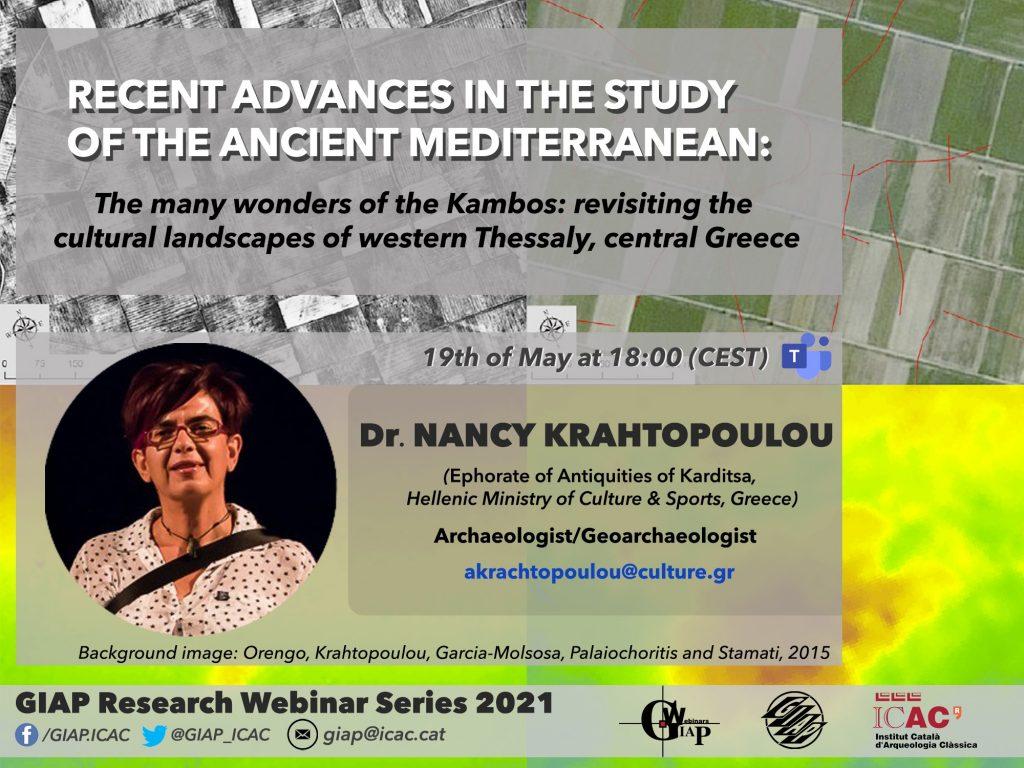 Leaflet of Nancy Kahtopoulos talk in GIAP Webinars